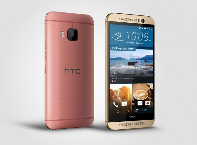 HTC One M10: Everything New In The Smartphone
